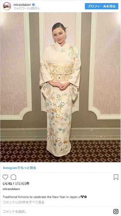 【海外】ミランダ・カー、新春来日で麗しい着物姿を披露