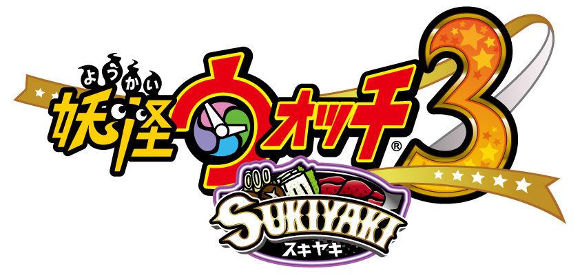 3DS『妖怪ウォッチ3 スキヤキ』専用NTR チート Plugin: sky3ds+マジコン