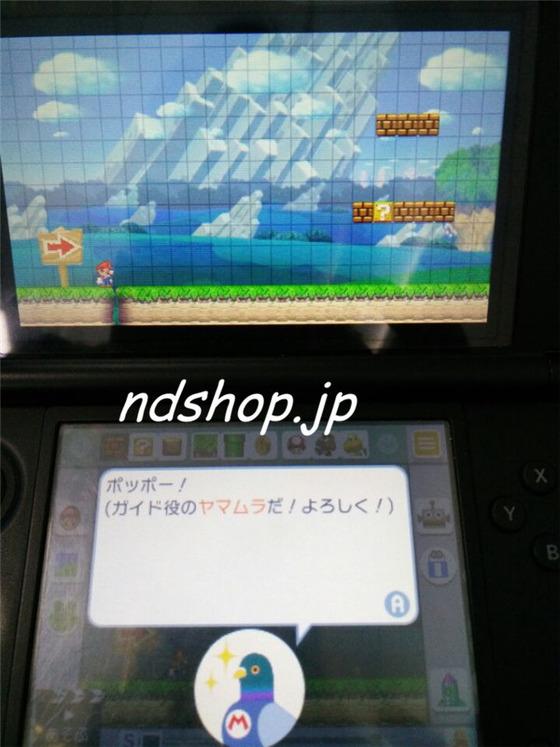 Mario Maker04