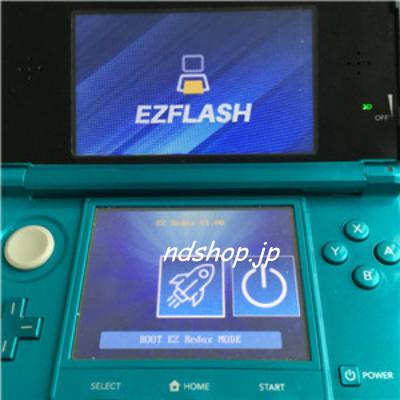 EZR122702