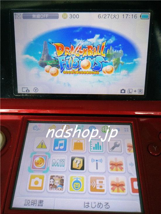 dragonball091201