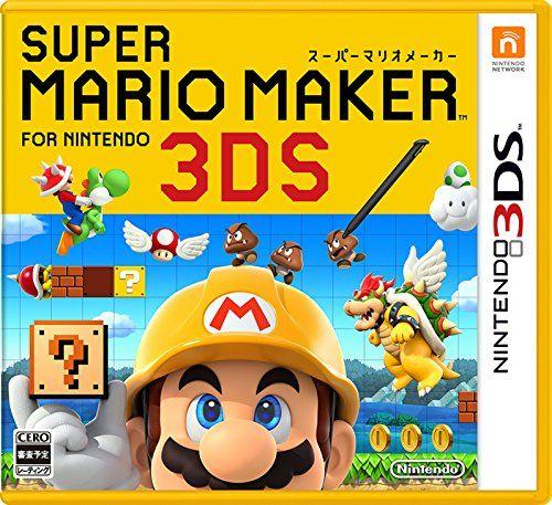 Mario Maker2016