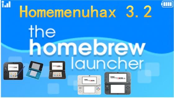 homemenuhax20170116