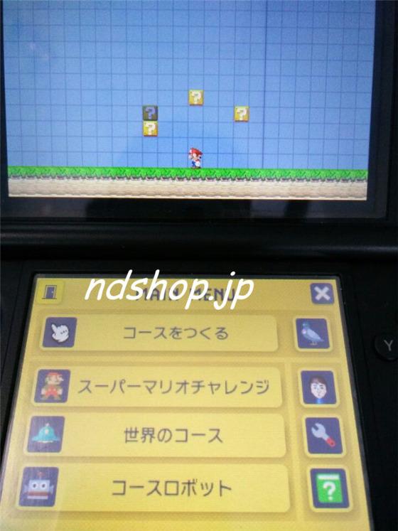 Mario Maker05