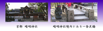 12-31-reifu-jinja-photo