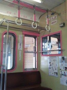 恋とどけシート-225x300