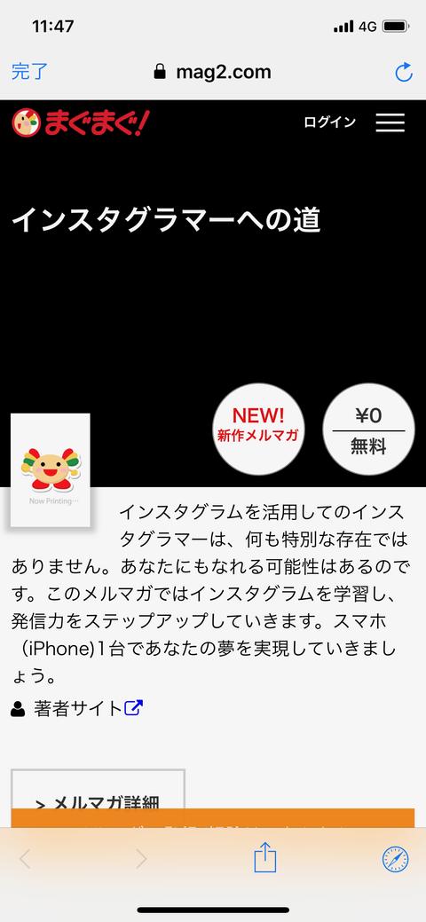 IMG-7067