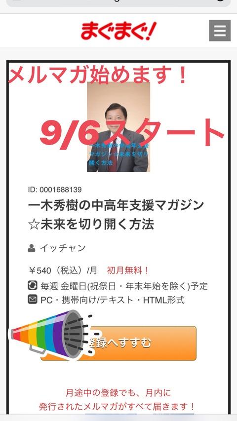 2A9D0DB0-4622-49B6-94CD-2DD549008718