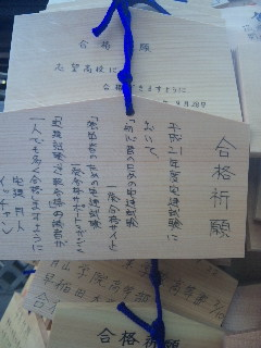 湯島絵馬奉納2009
