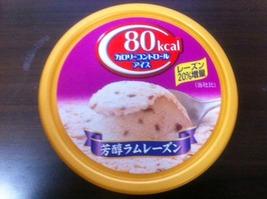 アイスクリームソムリエ ぜんざ...