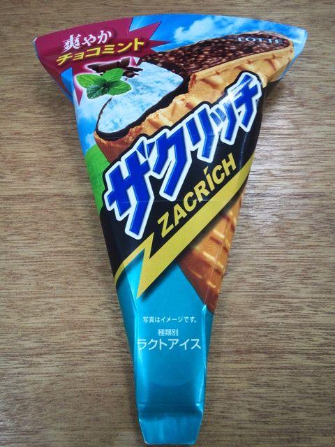 ザクリッチ 爽やかミントチョコ アイスクリームソムリエ ぜんざえもん のblog