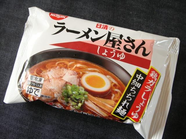 0620 日清ラーメン屋さん醤油01