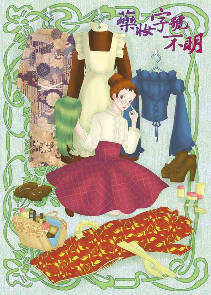 book20150720 mini