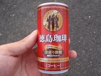 P2020346_tokushimakan