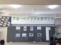 20121116井戸堂小 012