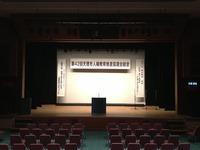 人権総会2013 泉座 001