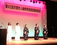 人権総会2013 泉座