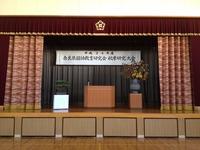 20121116井戸堂小 002