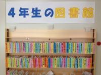 20121116井戸堂小 006