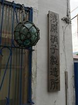 小樽がらす市2016-04