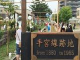 小樽がらす市2016-26