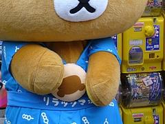 キャラバン2008秋その3