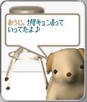 c2cc7916.jpg