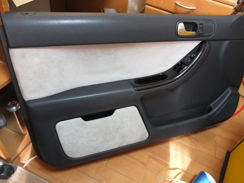 DSCF3260