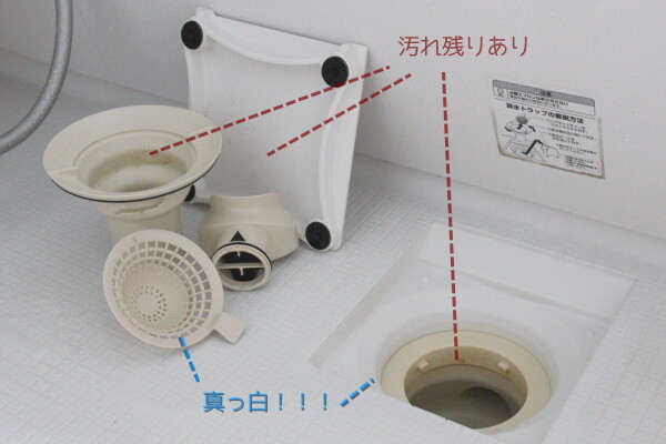 バスルーム排水口スッキリ結果jpg