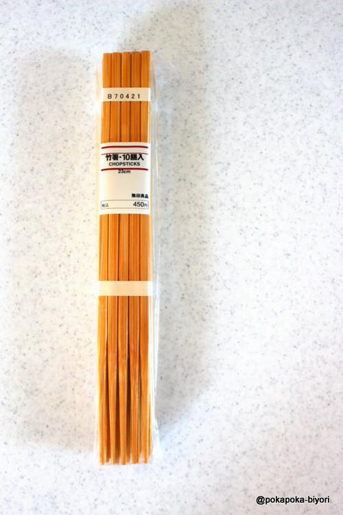 竹箸10膳入/23cm 450円