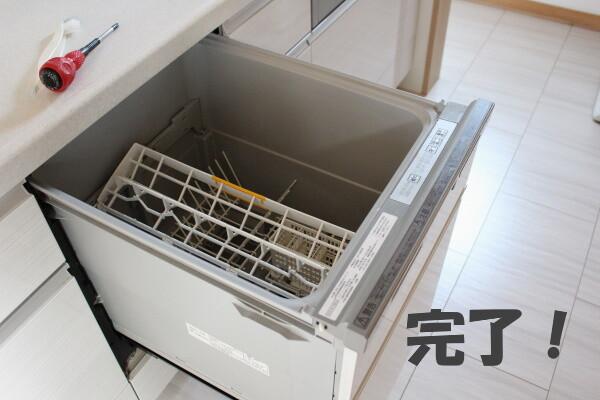 20201223_大掃除_食洗機お手入れ完了!