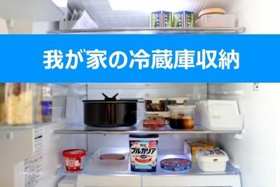 tag_fridge