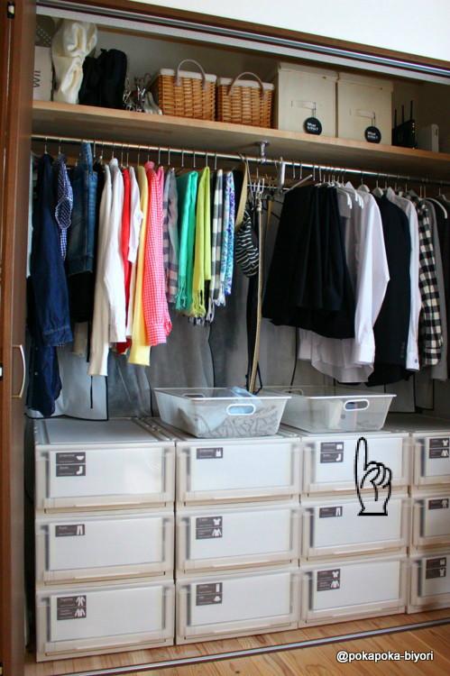 一度着たけどまだ洗濯しない服やら部屋着やらを入れているIKEAカゴの中に 4934761164458_180 ↑無印良品 ...