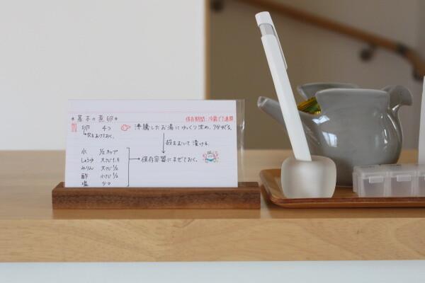20200525_7_100均情報カードで手書きレシピ