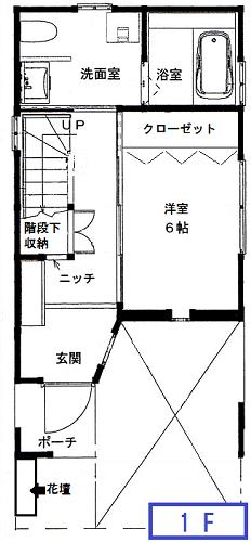 1st floor500