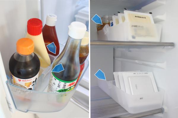 20200520_2_100均冷蔵庫ポケット用仕切り_冷蔵庫での使い方