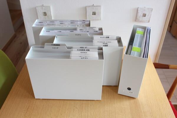 20200513_2_書類ファイルボックス