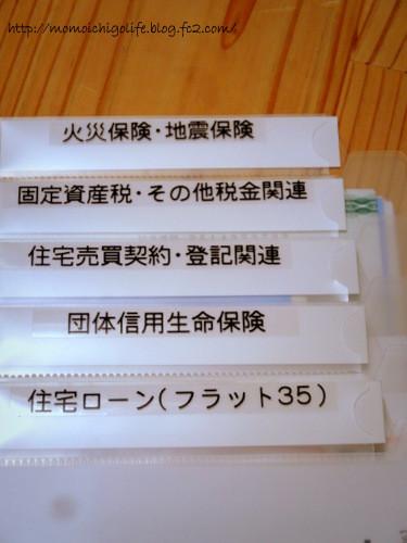 20140328_4.jpg