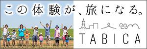TABICA_small