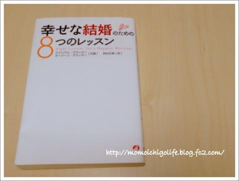 20130730_3.jpg