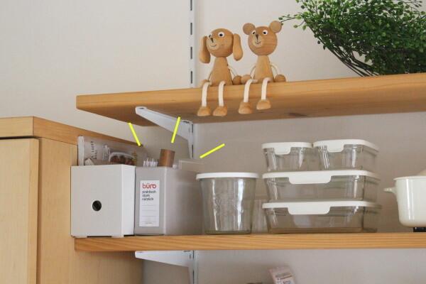 20200525_2_キッチン背面収納_常備菜用容器と手書きレシピボックス