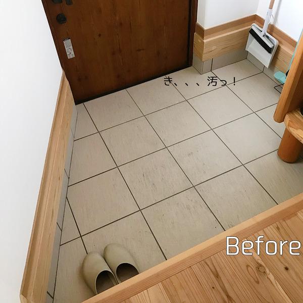 20200420_6_玄関掃除‗三和土水洗い_ウタマロクリーナー