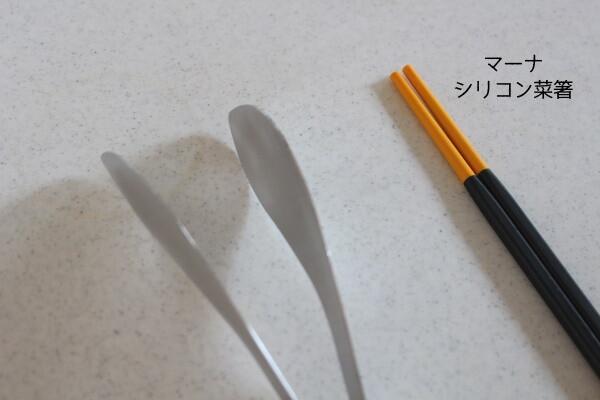 20200910_キッチンツール_指先トング_シリコン菜箸