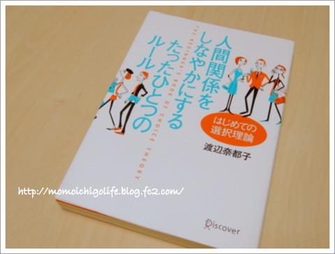 20130730_2.jpg