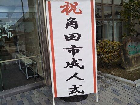 20-01-12-11-36-20-125_photo_20200113001447