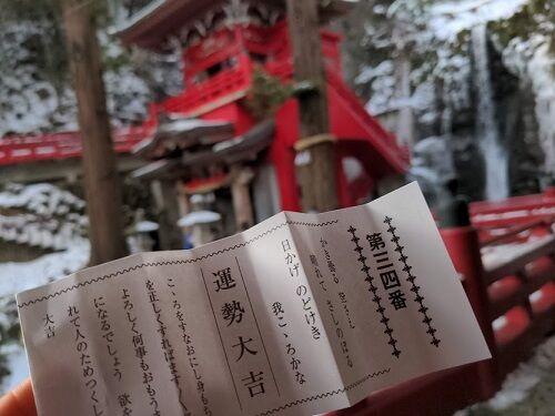 21-01-11-14-24-46-541_photo