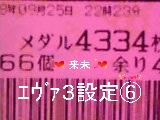 9bf7e47b.jpg