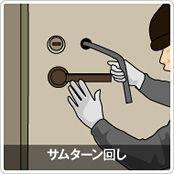 key_comm01