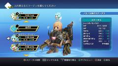 news_161027_woff_2