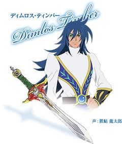 dimlos1